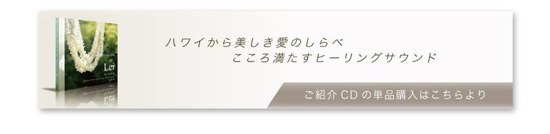YOGA MUSIC HANA CD