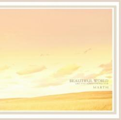 癒しのBGMに最適なMARTHヒーリングCD Beautiful World (DVD付)
